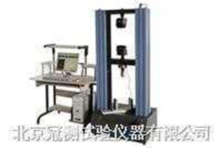 塑料压缩试验机