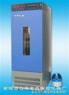 HSP系列恒温恒湿培养箱