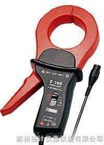 C160示波器电流钳