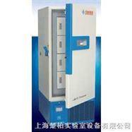 DW-HW138138L/超低温冰箱/中科美菱-86℃超低温冷冻储存箱