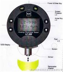 LZ-990涂層測厚儀