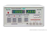 TH2615ETH2615E│同惠TH│TH2615E型电容测量仪