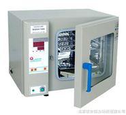 热空气消毒箱GR-30