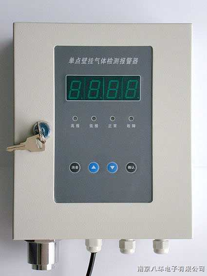 BG80-F-单点壁挂式一氧化碳(CO)检测报警器