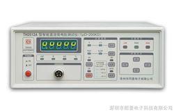 TH2512ATH2512A│同惠TH│TH2512A直流低电阻测试仪