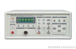 TH2512BTH2512B│同惠TH│TH2512B型直流低电阻测试仪