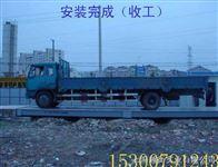 本溪100吨电子磅,100吨汽车地磅
