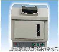 暗箱式三用紫外分析仪(ZF-7三用紫外分析仪)