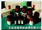 0.5g/C17924300(德国Dr)a-生育酚标准品/(dl)a-Tocopherol (Vitamin E)