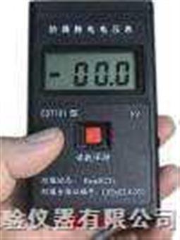 防爆型静电电压表