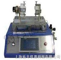 TF-544手机扭曲试验机