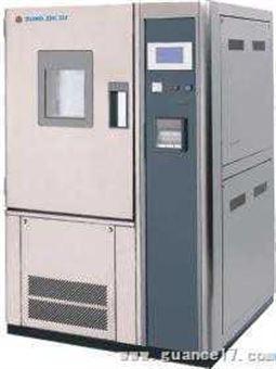 环境测试试验机