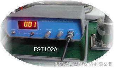 驻极体话筒咪头静电测试仪