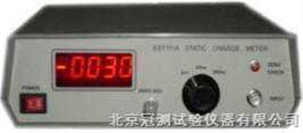 数字电荷测试仪