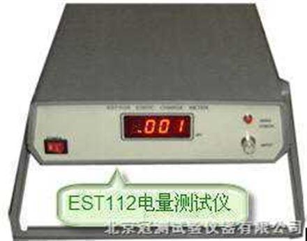 数字电荷量测试仪