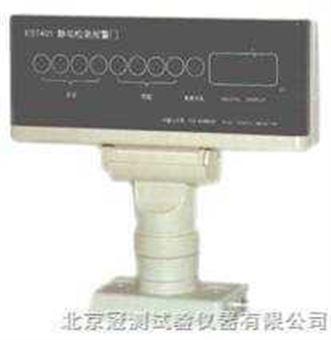 静电监测报警器