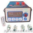XPDM--高精度便携式露点仪