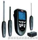 HD200多功能温湿度仪