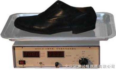 防静电鞋测试仪/导电鞋电阻值测量仪
