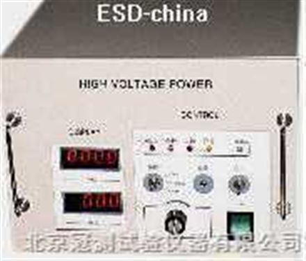 高精度高稳定静电高压发生器