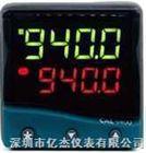 CAL9400微电脑温度控制器