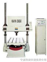 HBM-3000B门式布氏硬度计