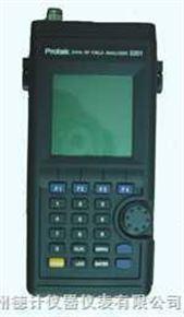 3201N 便携式场强测试仪