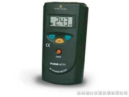 射频功率表