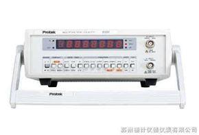 Protek 9100 多功能计数器