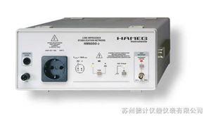 HM6050-2 电源阻抗稳定网络 LISN