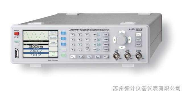 25MHz任意波形发生器