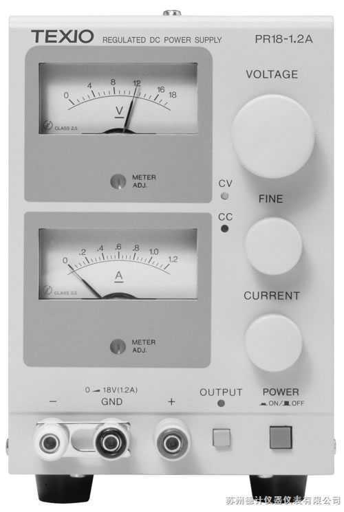 德士(健伍)稳压直流电源
