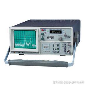 AT5010B频谱分析仪