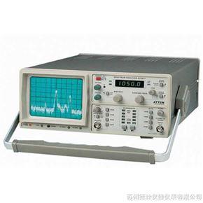 AT5011扫频式频谱分析仪