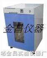 GHX-350隔水式培养箱