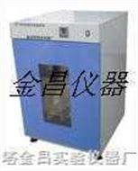 GHX-500隔水式培养箱