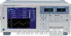 WT3000功率分析仪