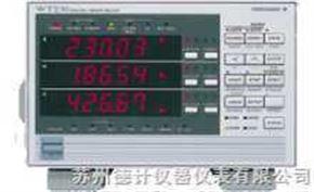 WT230数字功率计