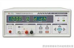 TH2683TH2683│同惠TH│TH2683型绝缘电阻测试仪