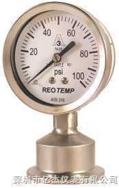 美国REOTEMP卫生压力表SG系列
