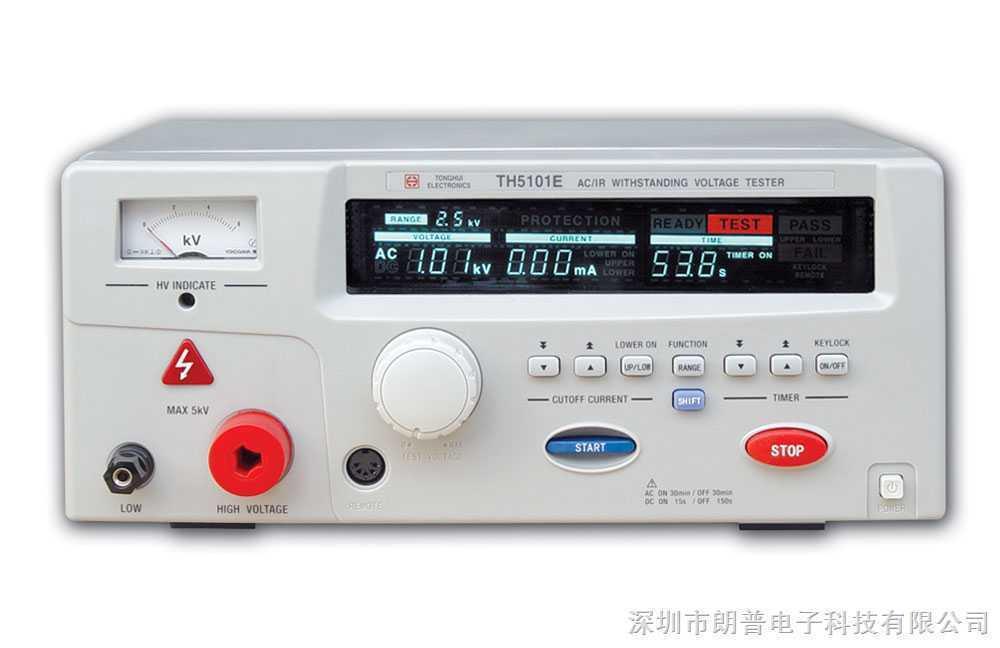 同惠TH│TH5101E型自动耐压绝缘测试仪