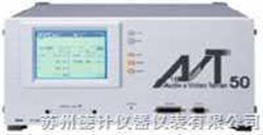VP-7650D 音视频综合分析仪