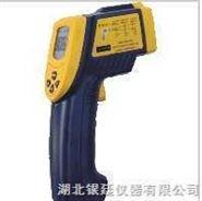 紅外測溫儀AR300