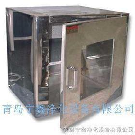 NX-600传递窗、不锈钢传递窗、不锈钢传递箱价格
