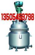 农药电加热反应釜 不锈钢反应釜 反应釜维护安全