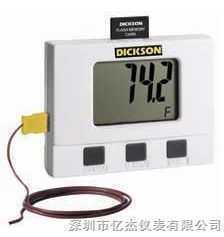 DICKSON SM系列温度记录器