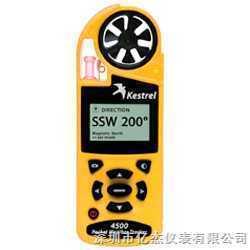 Kestrel4500--便携式袖珍气象仪