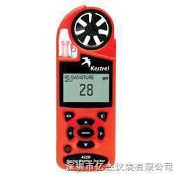 Kestrel4250赛车应用气象监测仪