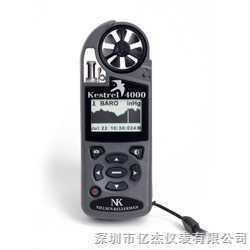 Kestrel4000风速/气象测定仪