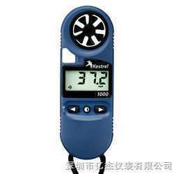 NK---kestrel1000电子手持风速计